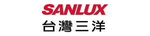 SANLUX台灣三洋